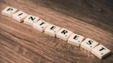 Quali contenuti funzionano meglio su Pinterest?