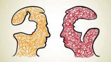 Recensioni positive e negative