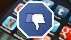 Errori comuni e gravi di social media marlketing