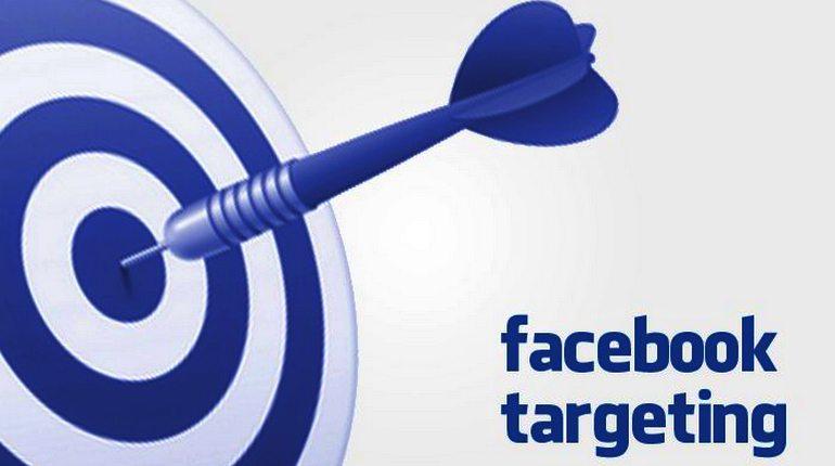 Pubblico Personalizzato su Facebook