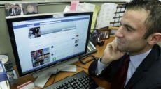 L'uso dei social media da parte dei dipendenti