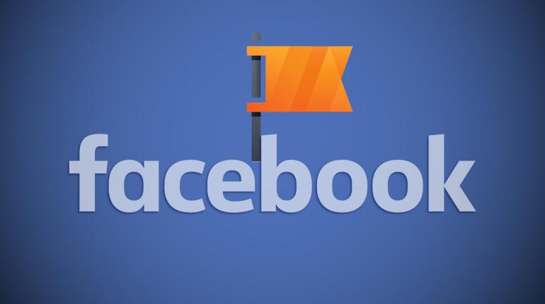 Facebook testa l'eliminazione delle pagine dal News Feed