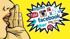 4 suggerimenti per diventare social media influencer di successo