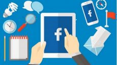 Facebook marketing per piccole e medie imprese