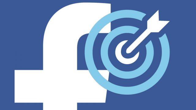 Come fare Retargeting su Facebook