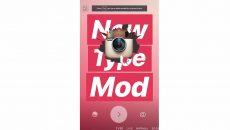 Nuovo type mode delle Storie di Instagram tra gli aggiornamenti febbraio 2018