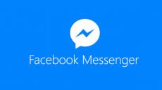 Facebook Messenger: come utilizzarlo per fare marketing