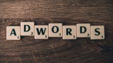 Google AdWords: cosa è lo strumento di pianificazione delle parole chiave?