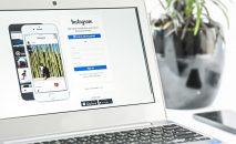 Come funziona l'algoritmo di Instagram?