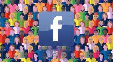 Facebook Ads: cosa è il pubblico simile e come utilizzarlo?