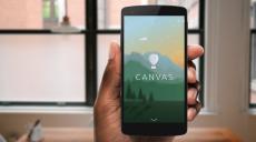 Facebook Ads: cosa è Canvas?