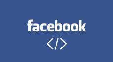 Facebook Ads: cos'è il pixel?
