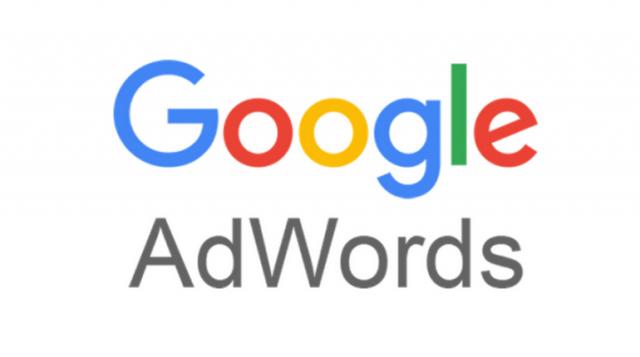 Google AdWords diventa Google Ads
