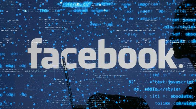 Facebook Ads: dritte per scrivere il lancio di una inserzione