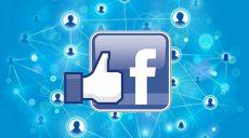 Facebook Ads: come impostare le connessioni