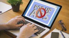 Tipi di digital advertising e pubblicità online più fastidiosi