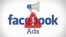 Errori in Facebook Ads