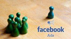 Tecniche Facebook Ads_come escludere utenti convertiti